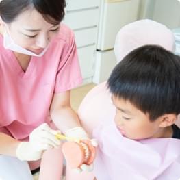 予防歯科 Preventive